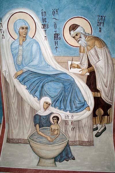 Розв'язання язика Захарії у день обрізання Йоана (Іоана, Іоанна) Предтечі
