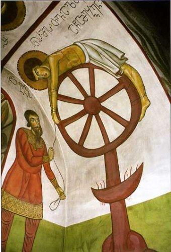 Колесування великомученика Георгія Змієборця