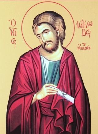 Апостол Яків Зеведеїв