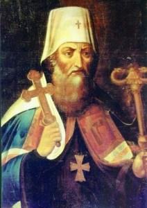 Святитель Іоан, митрополит Тобольський
