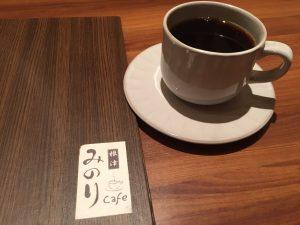 みのりcafe コーヒー