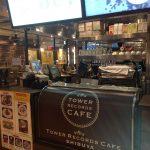 ノマドワーカー必見 渋谷区で電源が使えるカフェ一覧