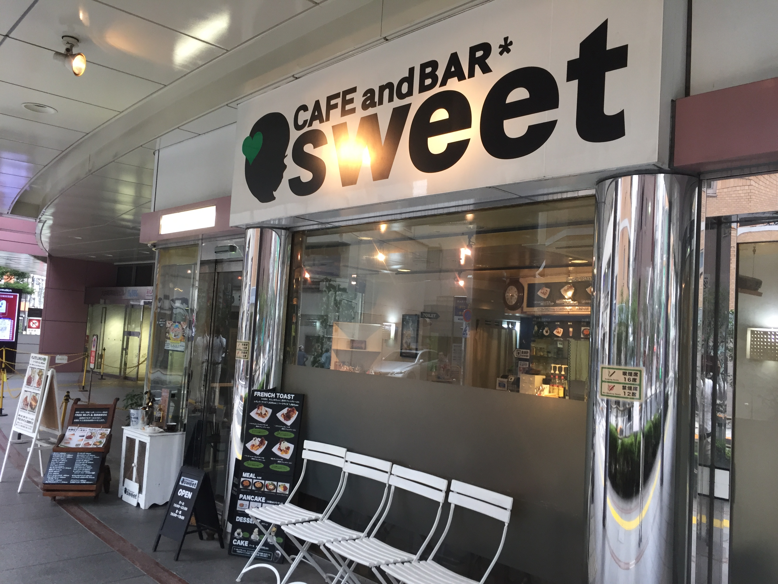 CAFE and BAR sweet 電源