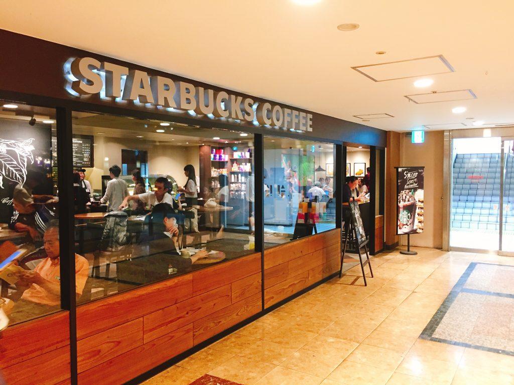 柏駅西口 電源カフェ スターバックスコーヒー 柏高島屋ステーションモール店