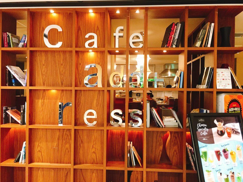 柏駅西口 電源カフェ CAFE ADDRESS(カフェアドレス)