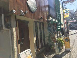 ギャラリーカフェバー Tom's Cafe 電源カフェ 北千住 入口