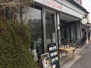 北千住 SLOW JET COFFEE 電源カフェ 入口
