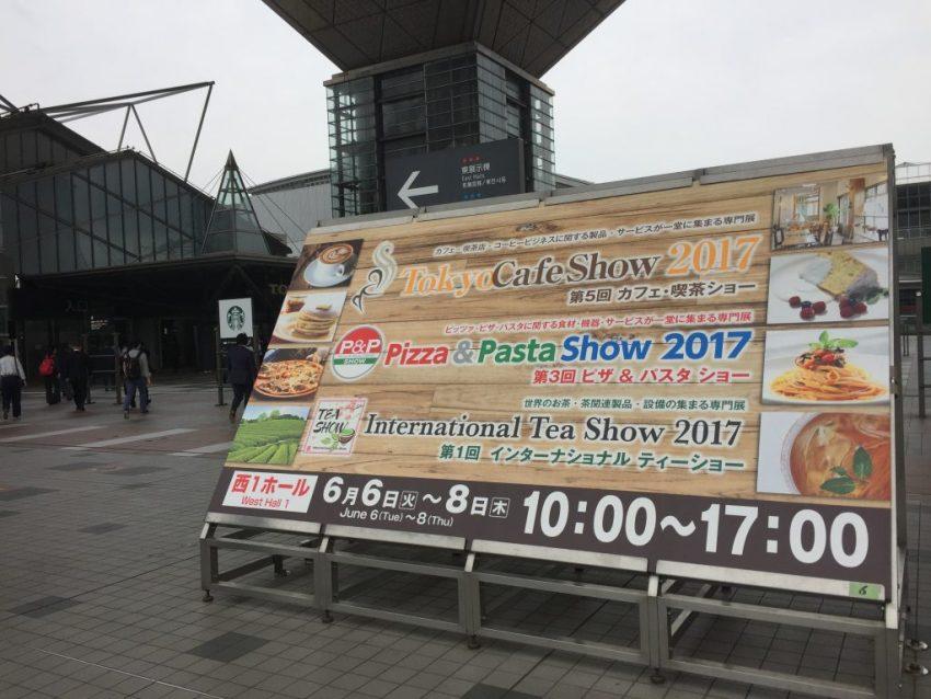 TokyoCafeShow 第5回カフェ・喫茶ショー