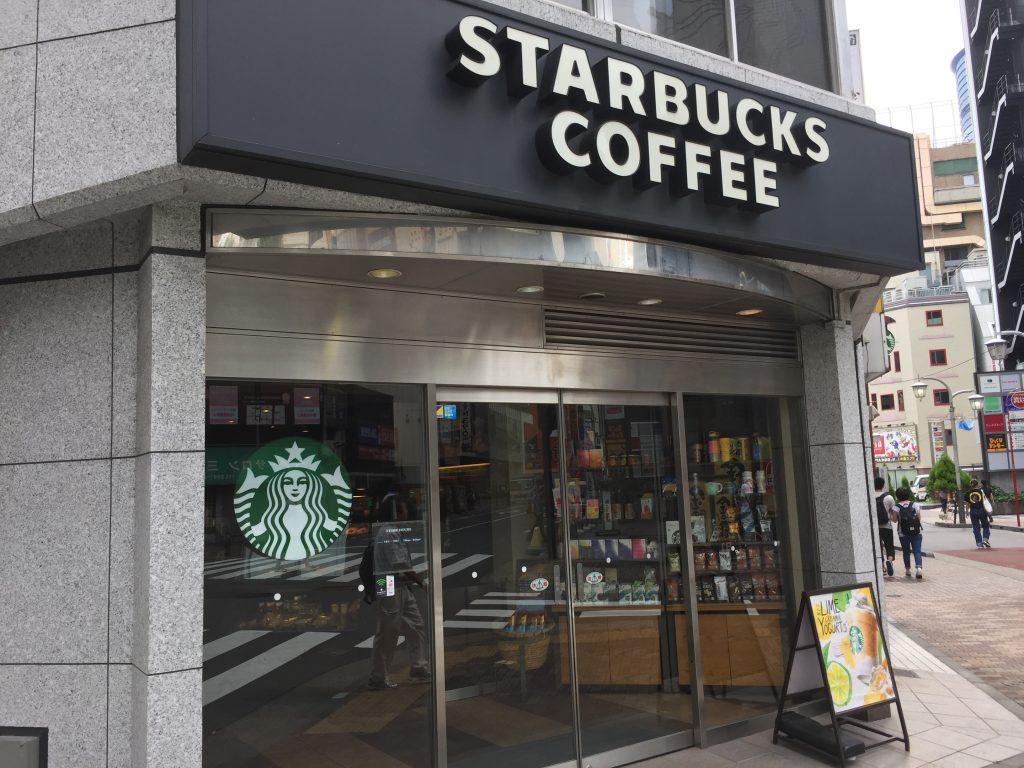 池袋駅東口 電源カフェ スターバックスコーヒー 池袋サンシャイン通り店