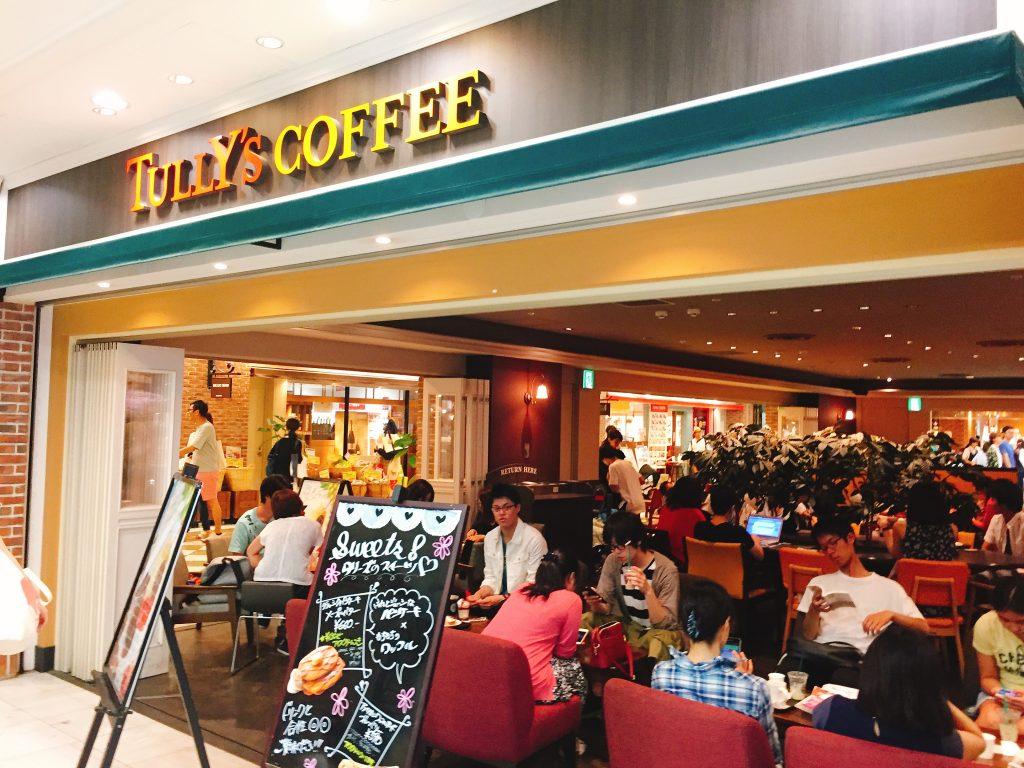 池袋駅東口 電源カフェ TULLY'S COFFEE 池袋サンシャインシティアルパ店