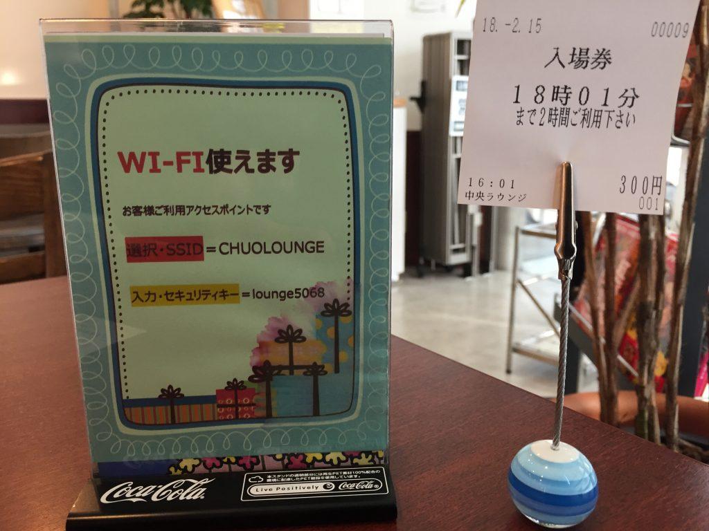 春日部 電源カフェ 中央ラウンジ