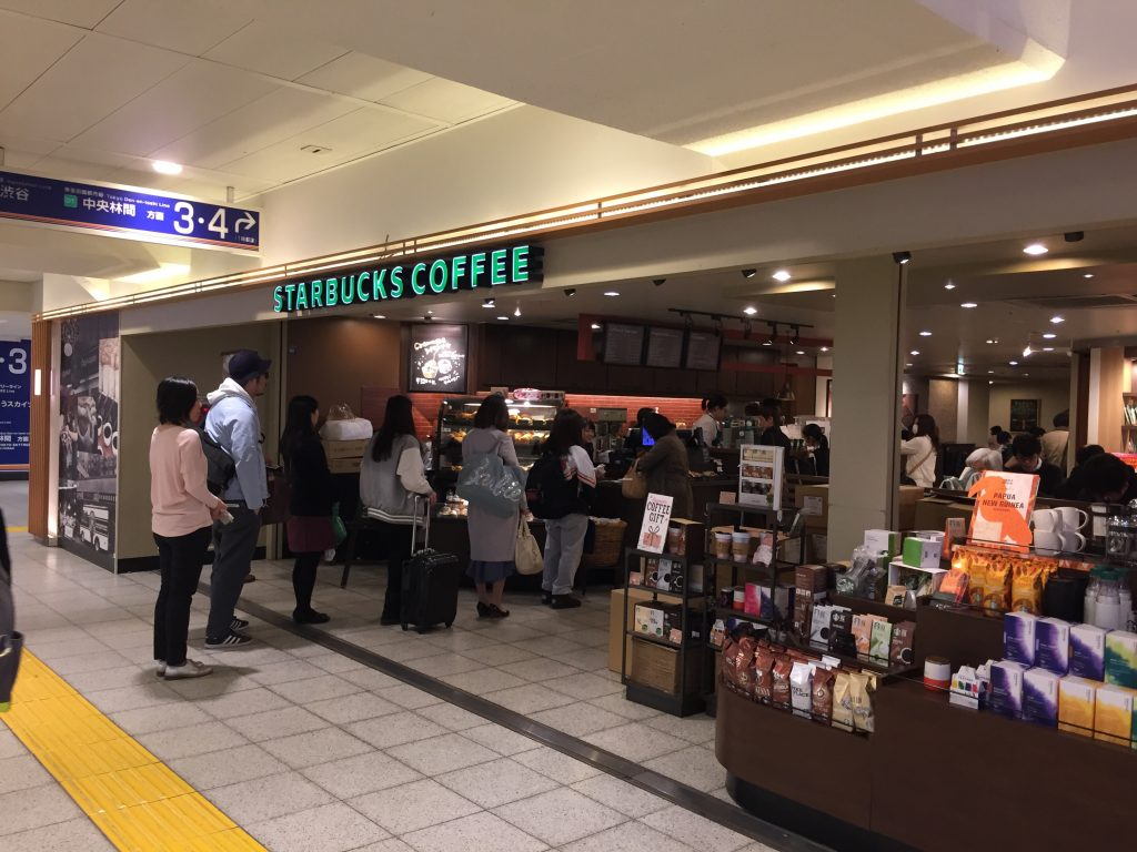 足立区 電源カフェ スターバックスコーヒー エキア北千住店
