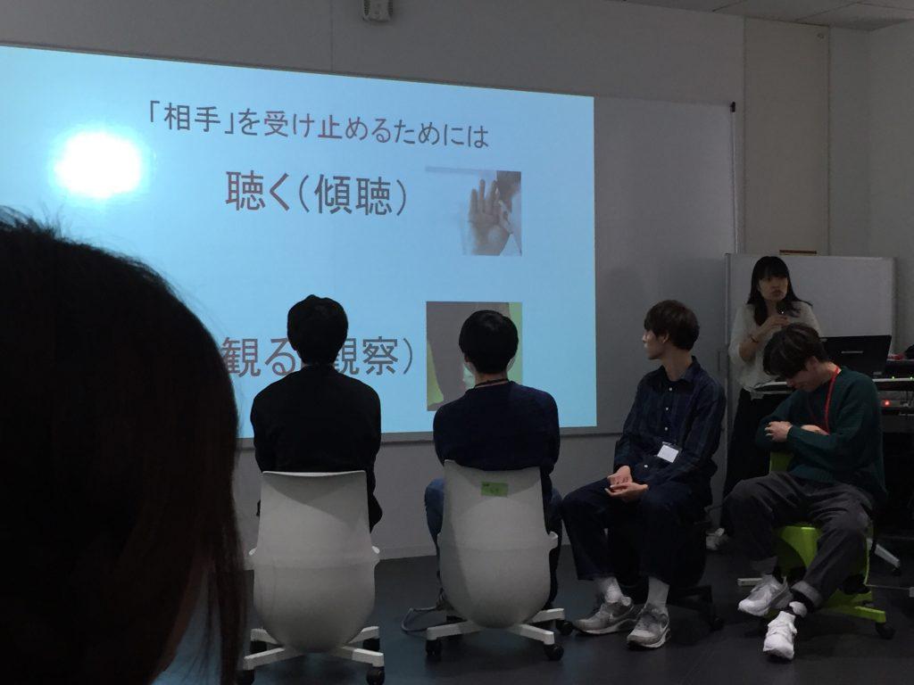 小沢先生によるコミュニケーションワークショップ