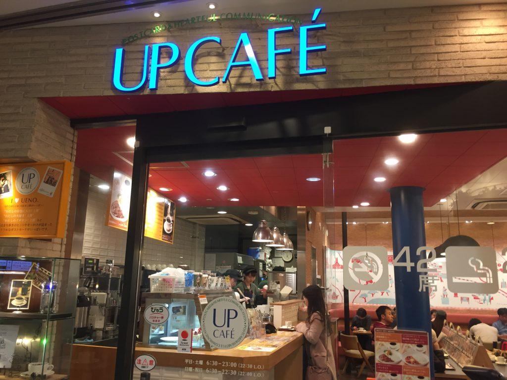 電源カフェ JR上野駅構内 UPCAFE