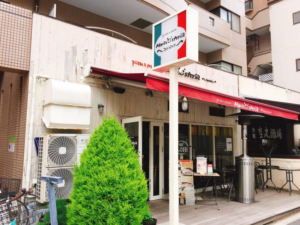 江戸川区 電源カフェ Marin'O'steria(マリノステリア)葛西店