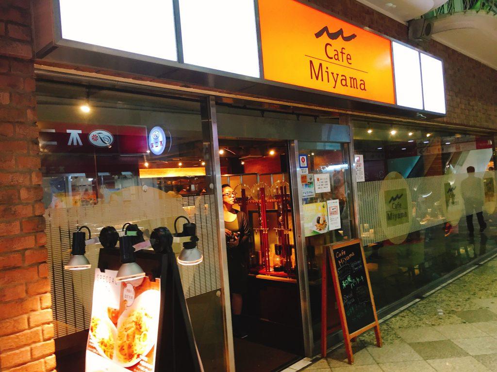 中野区 電源カフェ Cafe Miyama(カフェミヤマ) 中野ブロードウェイ店