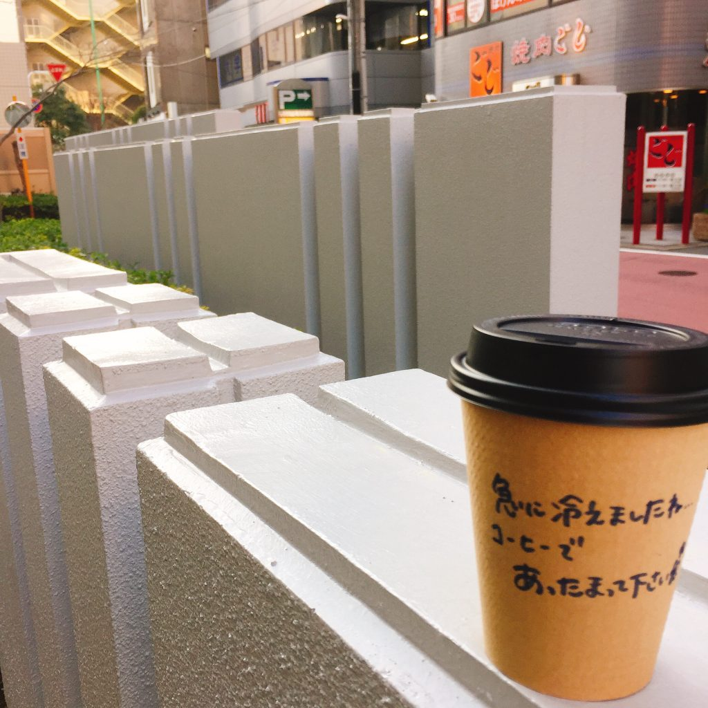 kakuya coffee stand 船橋店
