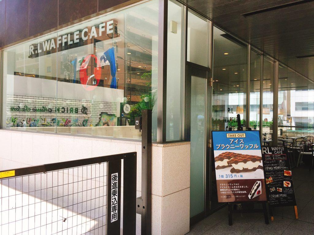千代田区 電源カフェ R.L WAFFLE CAFE 秋葉原店
