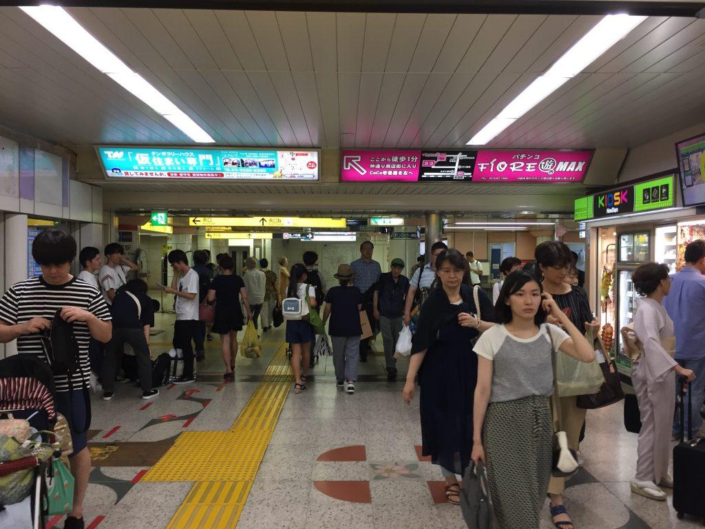 荻窪駅南口bへ