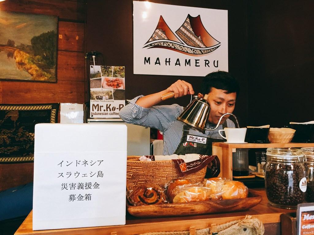 インドネシア・スラウェシ島地震 千葉県松戸市MAHAMERU COFFEE(マハメルコーヒー)さんより