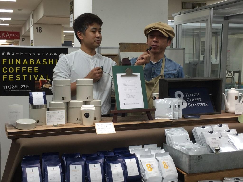 船橋コーヒーフェスティバル2018