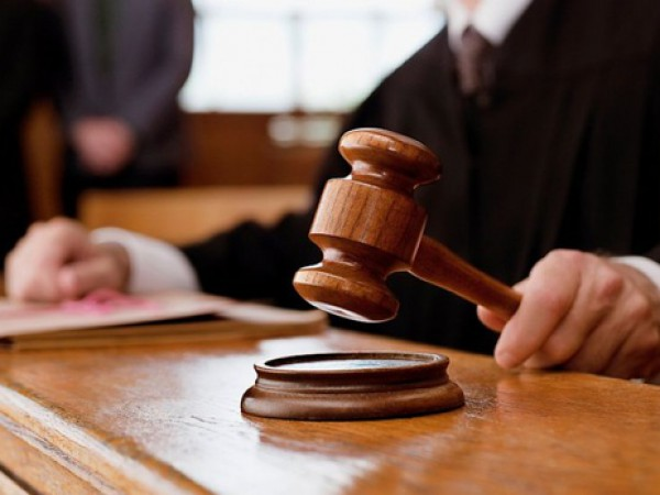 Высший совет юстиции решил уволить четырех судей за нарушение присяги