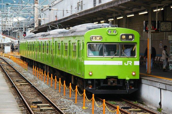 The usage of Tenji blocks got obligatory in the Japan National Railway