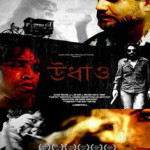 Udhaon_Poster-235x275