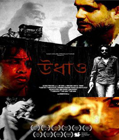 Udhaon_Poster