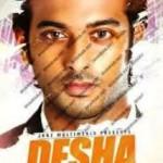 Desha-The-leader