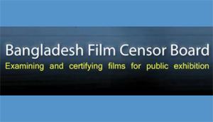 Censor Board
