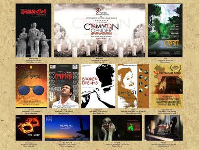 শিল্পকলায় ১২ চলচ্চিত্রের প্রদর্শনী শুক্রবার