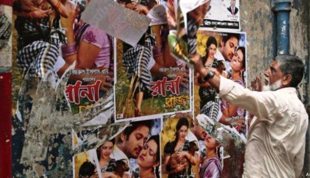 'রানা প্লাজা' নেই, নতুন সিনেমা নেই