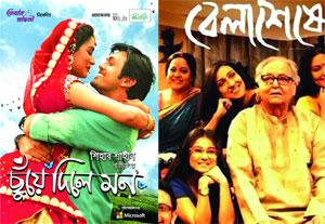 bangladesh-india-movie
