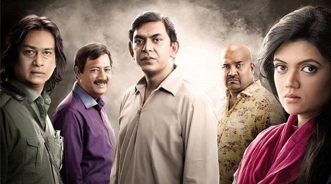 জাতীয় চলচ্চিত্র পুরস্কার ২০১৬ : বেশি পুরস্কার 'আয়নাবাজি'র