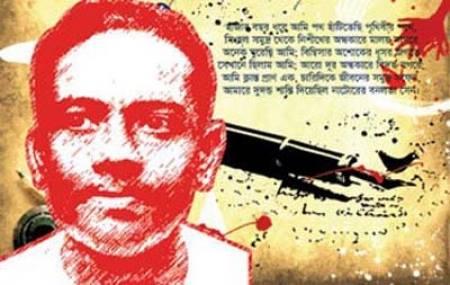 jibonando-das-poems-in-bengali-cinema-bmdb
