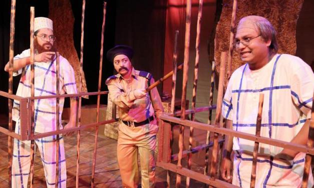 চার জেলায় প্রাঙ্গণেমোরের দুই নাটক