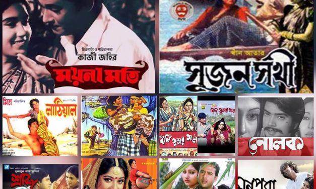 গ্রামীণ আবহের দশ বাংলা চলচ্চিত্র