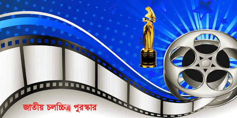 ভার্চুয়ালি 'জাতীয় পুরস্কার ২০১৯' দেবেন প্রধানমন্ত্রী