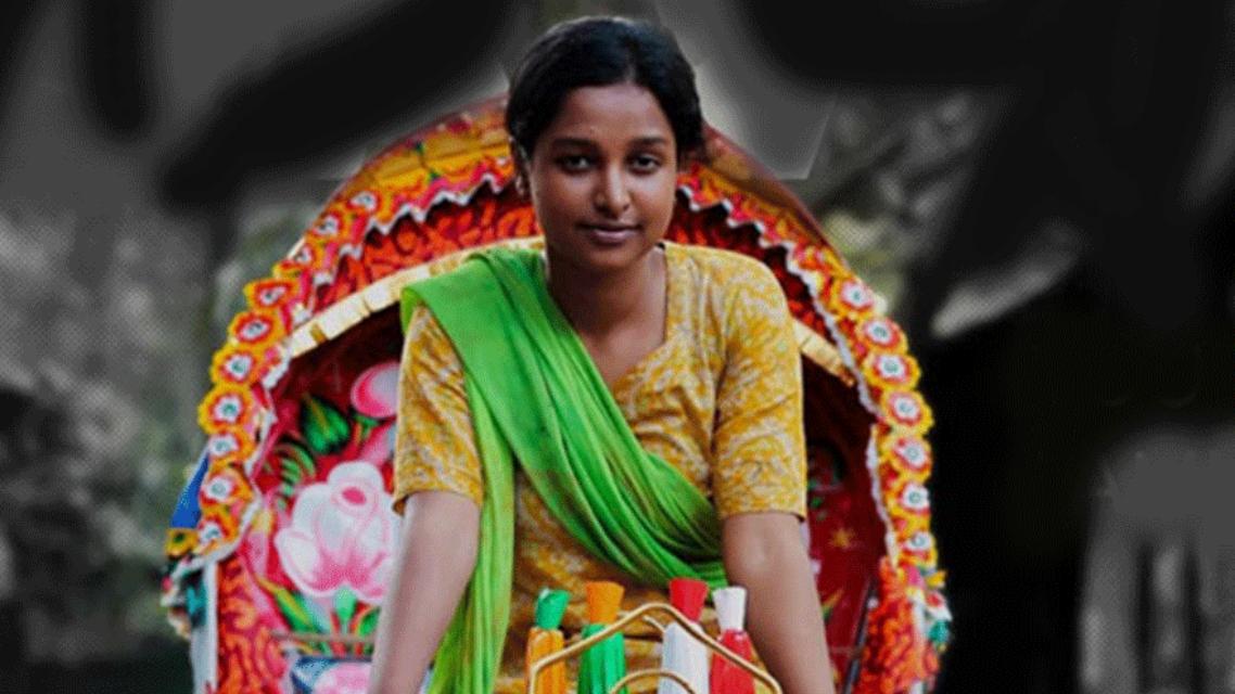 করোনাকালে বড় চমক 'রিকশা গার্ল' ট্রেলার