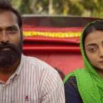 সামান্য সংশোধনে সেন্সর পাবে 'সাহস'