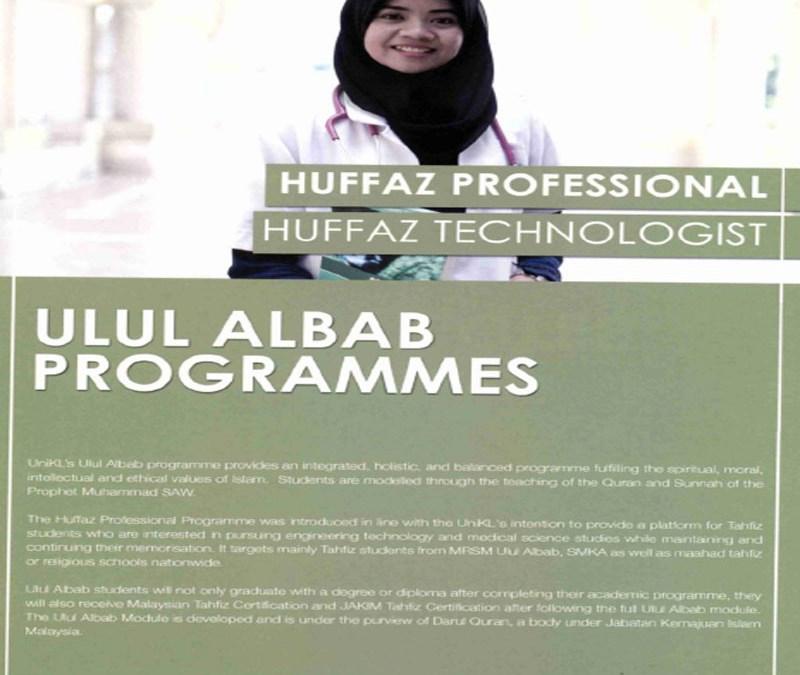Ulul Albab