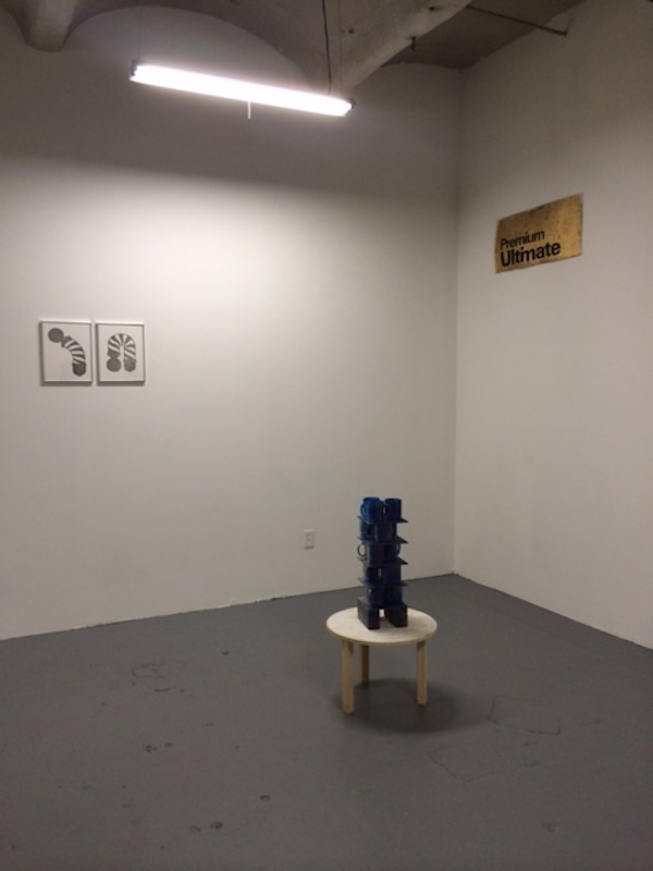 Lil' Gallery