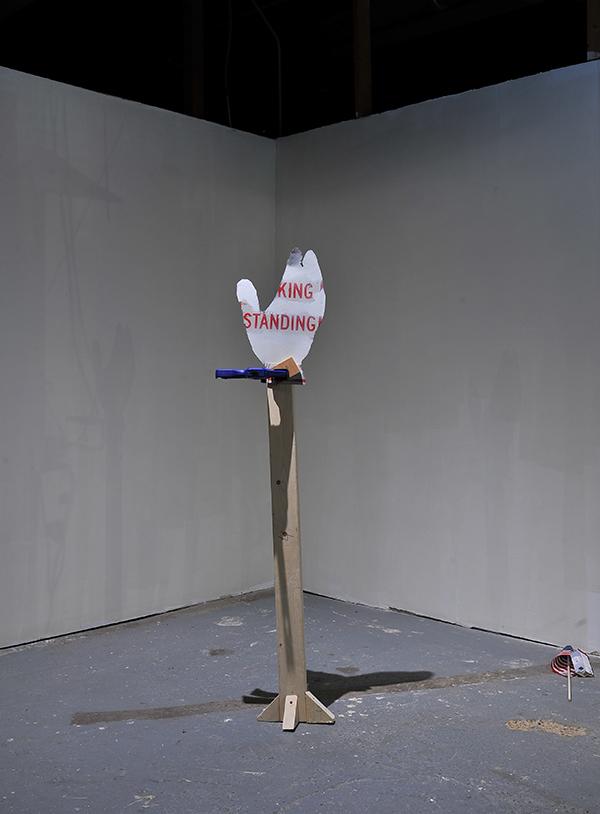 "Rodrigo Carazas Portal ""King Standing"" detail"