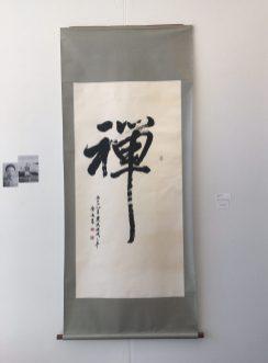 Hung-Chang Huang