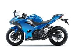 Ninja 250 Fi 2018 Biru Tampak Samping Kiri