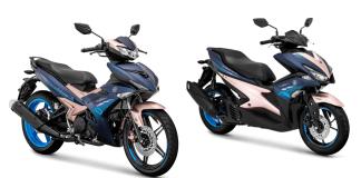 Yamaha Aerox Doxou Version
