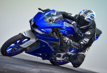 Yamaha R125 2020 Icon Blue