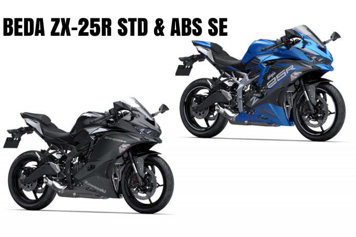 Perbedaan Ninja ZX25R Standar dan ABS