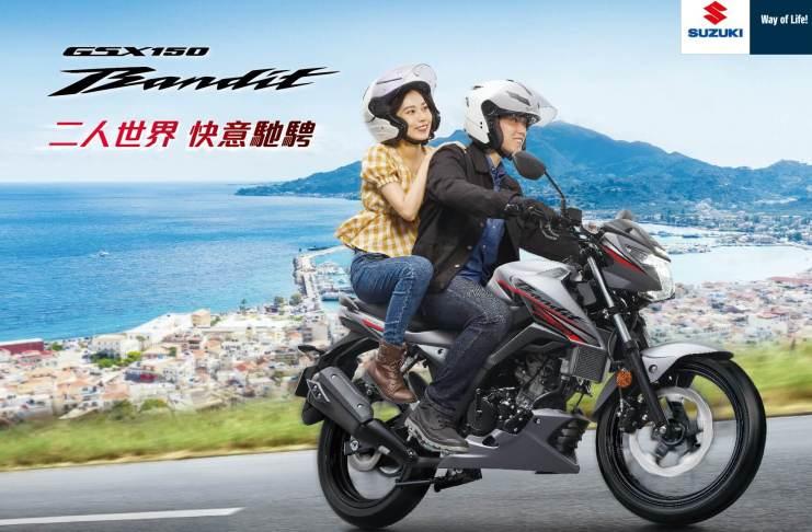 Suzuki GSX 150 Bandit 2020 Taiwan